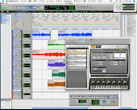 Pro Tools M-Powered 7.4