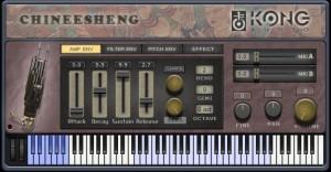 ChineeSheng